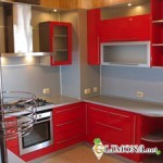 Элементы кухонной мебели