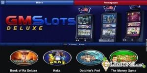 gmsdeluxe-slots-6-2-s-307x512