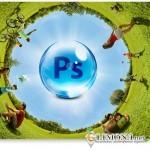 Современные курсы Photoshop для начинающих