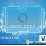 Кто является пользователем Visa на Киви?