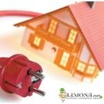 Обеспечение качественной сети в вашем доме