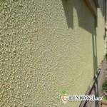 Пластификатор - помощник для бетона