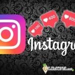 Накрутка живых подписчиков Instagram без регистрации