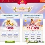 Дань традициям в азарте отдает онлайн казино Кинг