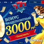 Игроки со стажем советуют интернет казино 777 Original