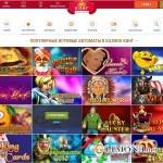 Обзор интернет казино Кинг и его предложений